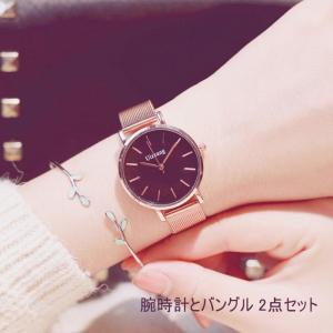 商品名: レディース  腕時計 素材:合金 機能:クオーツムーブメント(電池式) 非防水 サイズ:適...