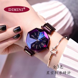 DIMINI 腕時計 時計 レディース 防水時計 カップル おしゃれ  星空   レディース  ウォッチ   腕時計 黒色 金色 紫色  綺麗デザイン  誕生日 プレゼント