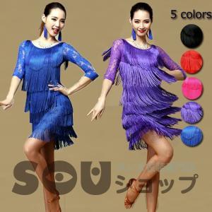 ラテン衣装 社交ダンス ラテンドレス 社交ダンス スカート ドレス ラテン ダンス 衣装 練習着 ラテン スカート sunlife777