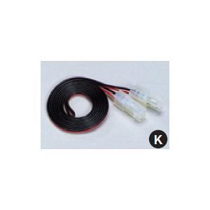 (鉄道模型)KATO:24-841 ポイント延長コードの商品画像