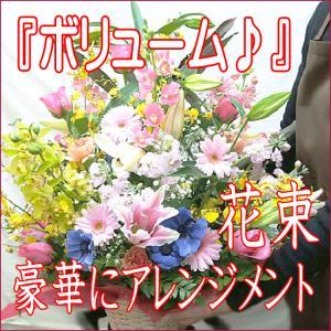 豪華なフラワーギフト 誕生日プレゼント 女性 送料無料 フラワーアレジメント 花束 プレゼント 花 ...
