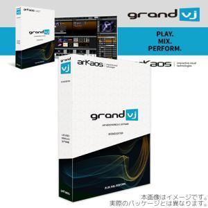 ArKaos GrandVJ 2 安心の日本正規品!ビデオミキシングソフトウェア|sunmuse