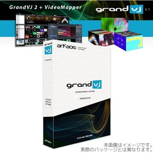 ArKaos GrandVJ 2 XT ビデオミキシングソフトウェア プロジェクションマッピング対応!GrandVJ 2 + VideoMapper|sunmuse