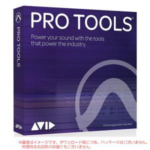 Pro Tools 永続版 AVID Pro Tools Perpetual License NEW 9935-71826-00【M204920】|sunmuse