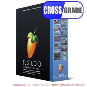IMAGE LINE FL STUDIO 20 Signature クロスグレード 安心の日本正規品!|sunmuse