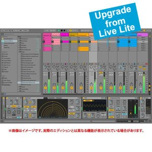 ABLETON LIVE 10 STANDARD/ UPG FROM LIVE LITE ダウンロー...
