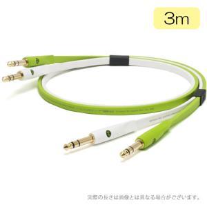 OYAIDE d+TRS class B ペア 3.0m 高音質ケーブル TRSフォン|sunmuse