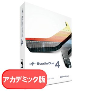PRESONUS STUDIO ONE 4 PROFESSIONAL アカデミック 日本語版(ボック...