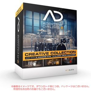 XLNAUDIO ADDICTIVE DRUMS 2 CREATIVE COLLECTION ダウン...