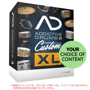 XLNAUDIO ADDICTIVE DRUMS 2 CUSTOM XL ダウンロード版 【最短当日...
