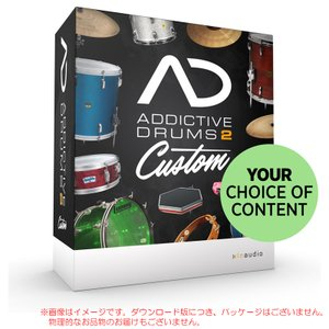 XLNAUDIO ADDICTIVE DRUMS 2 CUSTOM ダウンロード版 在庫限りの限定特価!安心の日本正規品!|sunmuse