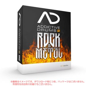 XLNAUDIO ADDICTIVE DRUMS 2 ROCK & METAL ダウンロード版 【最...