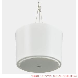 YAMAHA PK-C4W ホワイト VXC2F用ベンダントマウントキット sunmuse