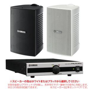 YAMAHA VS4 + PA2030a お店のBGMセット sunmuse