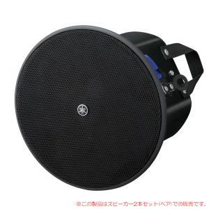YAMAHA VXC4 ブラック 2本ペア 【天井埋め込み型】 ハイ/ローインピーダンス対応 sunmuse