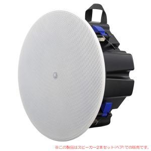 YAMAHA VXC5FW ホワイト 2本ペア 天井埋め込み型スピーカー ハイ/ローインピーダンス対応 sunmuse