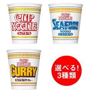 日清 カップヌードル醤油、シーフード、カレー、もしくはチキンラーメンどんぶりから よりどり3種類×2...
