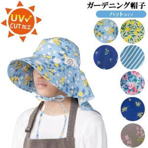 ガーデニング 帽子 uvカット 首 ガード ガーデニング帽子 ハット 農作業 おしゃれ 日焼け 日よけ ネックカバー UVカット 花柄 ボーダー|sunny-style