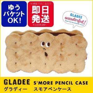 ペンケース かわいい Gladee グラディー スモア ペンケース ペンシルケース ペンポーチ 筆箱 小物入れ ゆうパケットは送料180円 sunny-style