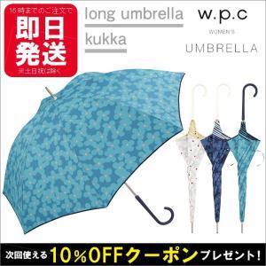 傘 レディース w.p.c 雨傘 クッカ kukka 晴雨兼用 花柄 かわいい おしゃれ 人気 プレゼント wpc ワールドパーティー sunny-style