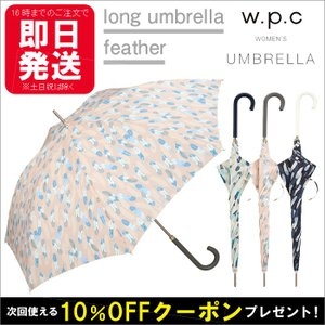 傘 レディース w.p.c 雨傘 フェザー feather 晴雨兼用 羽 かわいい おしゃれ 人気 プレゼント wpc ワールドパーティー sunny-style