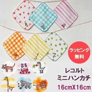 水彩手書き風プリント&かわいいワンポイント刺繍入りのハンカチが新登場しました!  日本製・綿100%...