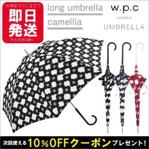 傘 レディース w.p.c 雨傘 カメリア camellia 晴雨兼用 ツバキ かわいい おしゃれ 人気 プレゼント wpc ワールドパーティー sunny-style