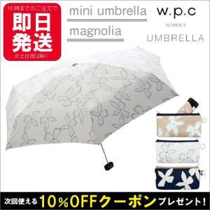 傘 折りたたみ レディース w.p.c 折り畳み雨傘 マグノリア magnolia 晴雨兼用 花柄 かわいい おしゃれ wpc ワールドパーティー sunny-style