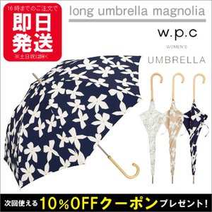 傘 レディース w.p.c 雨傘 マグノリア magnolia 晴雨兼用 花柄 かわいい おしゃれ 人気 プレゼント wpc ワールドパーティー sunny-style