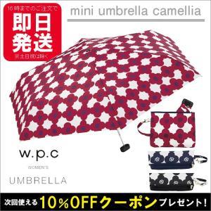 傘 折りたたみ レディース w.p.c 折り畳み雨傘 カメリア camellia 晴雨兼用 花柄 かわいい おしゃれ wpc ワールドパーティー sunny-style