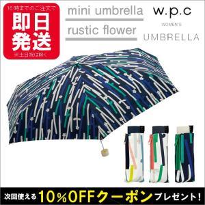 傘 折りたたみ レディース w.p.c 折り畳み雨傘 ラスティックフラワー 晴雨兼用 花柄 かわいい おしゃれ ギフト wpc ワールドパーティー sunny-style