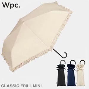 日傘 折りたたみ 折り畳み uvカット 晴雨兼用 紫外線カット 遮光 遮熱 w.p.c 遮光クラシックフリル mini wpc ワールドパーティー|sunny-style