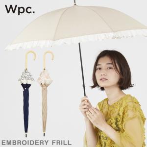 日傘 晴雨兼用 wpc uvカット 遮光 90%以上 刺繍フリル おしゃれ かわいい 人気 長傘 紫外線カット|sunny-style
