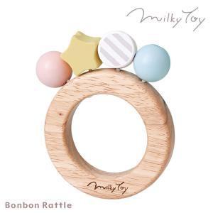 おもちゃ ガラガラ がらがら ラトル ミルキートイ Milky Toy ボンボンラトル 出産祝い 北欧 おしゃれ かわいい 木製 木 エドインター|sunny-style