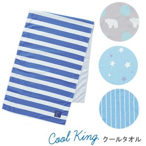 ひんやり クールタオル 冷却 冷たいタオル 保冷 夏 涼しい 暑さ対策 冷感 冷え冷え クール COOL KING ネッククール|sunny-style