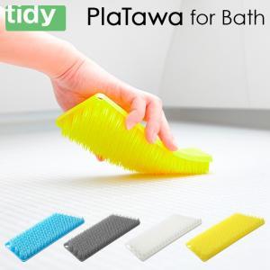 お風呂掃除 ブラシ 床磨き 床洗い ワイパー 浴室 バスルーム ピンクぬめり 防カビ プラタワ フォーバス 水切れ 日本製 お風呂用ブラシ たわし sunny-style