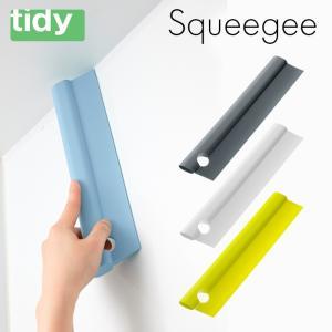 【ゆうパケットは送料無料】  「スキージー」はバスルームの壁・鏡などの水切りに便利なスクイージーです...