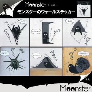 Moonster/モーンスター ウォールステッカー DECOLE/デコレ|sunny-style