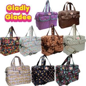 GLADEE グラディー マザーズバッグ ライトウェイトママバッグ トートバッグ ショルダーバッグ かわいい おしゃれ 軽量 出産祝い|sunny-style