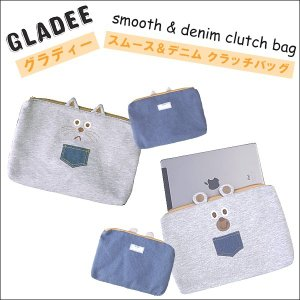 GLADEE グラディー スムース&デニムクラッチバッグ バッグインバッグ ポーチ コスメ トラベル sunny-style