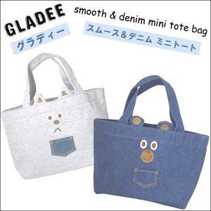 GLADEE グラディー スムース&デニムミニトート ミニトート ランチバッグ おしゃれ かわいい sunny-style