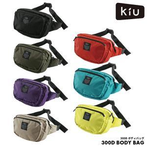 ボディバッグ kiu キウ 300D BODY BAG はっ水 防水 wpc w.p.c ワールドパーティー 雨用 おしゃれ シンプル 斜め掛け|sunny-style