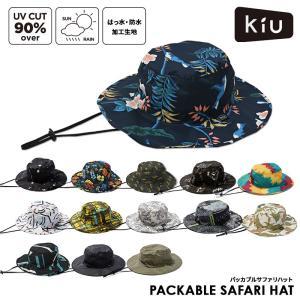 帽子 サファリハット kiu キウ UV&RAIN パッカブルサファリハット wpc w.p.c ワールドパーティー 日よけ おしゃれ|sunny-style