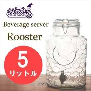 ウォーターサーバー 本体 ガラス Beverage serv...