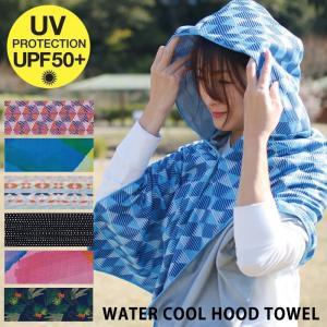 フード付き クールタオル 冷却タオル ひんやりタオル ネッククーラー UVカット SPF50 おしゃれ ウォータークールタオル ネッククール|sunny-style