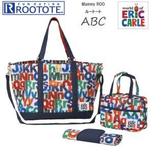 ROOTOTE ルートート Mammy ROO マミールー マザーズバッグ エリックカール ABC|sunny-style