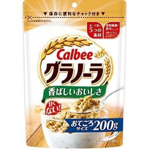 カルビー グラノーラ 200g ×10袋