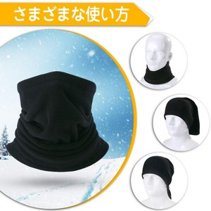 BUBOSHU ネックウォーマー フェイスマスク 防寒 防風 肌にやさしい 多機能チューブ 伸縮性が...