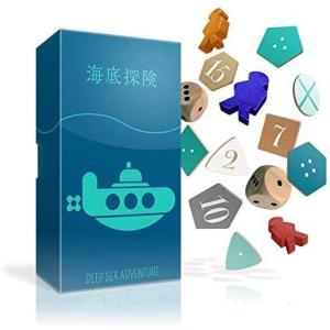 テーブルゲーム 海底探検