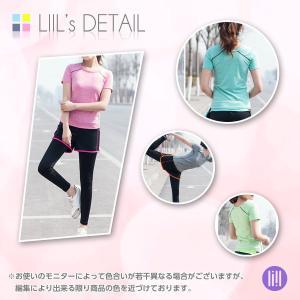 (リール) LIIL スポーツ トレーニング ヨガ ウェア レディース 5色 上下 パンツ 半袖 セ...